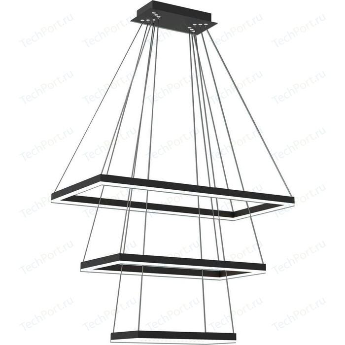 Подвесной светодиодный светильник Kink Light 08211-3,19(4000K)