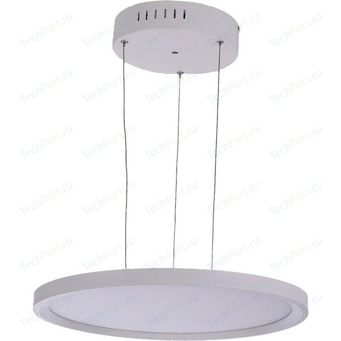 Подвесной светодиодный светильник Kink Light 08725-1