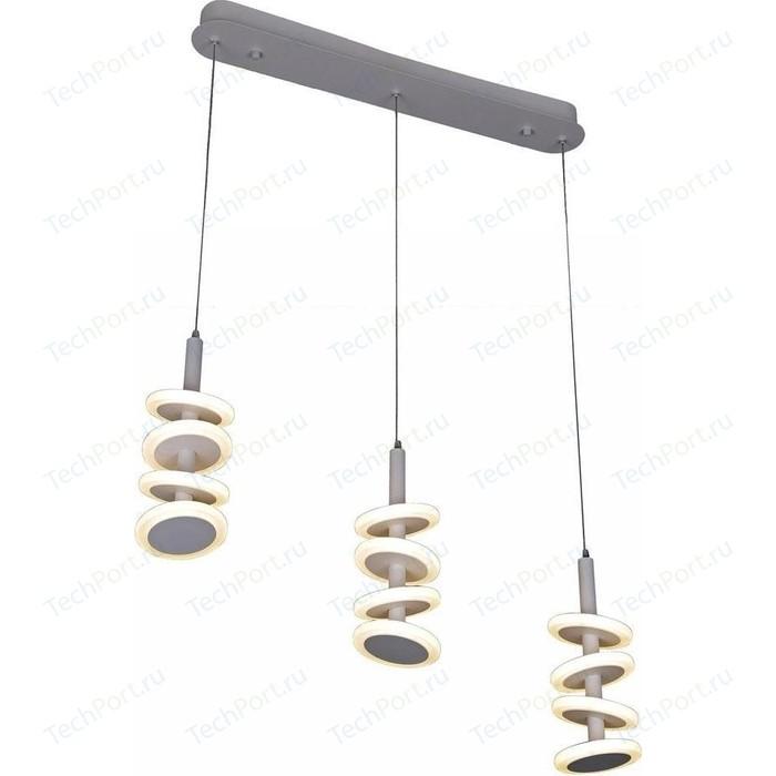 Подвесной светодиодный светильник Kink Light 08520-3A