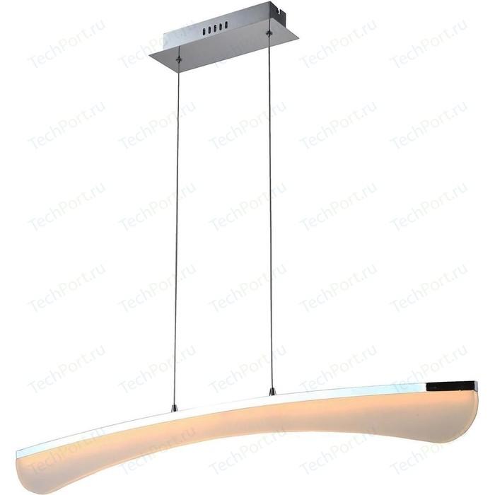 Подвесной светодиодный светильник Kink Light 08000