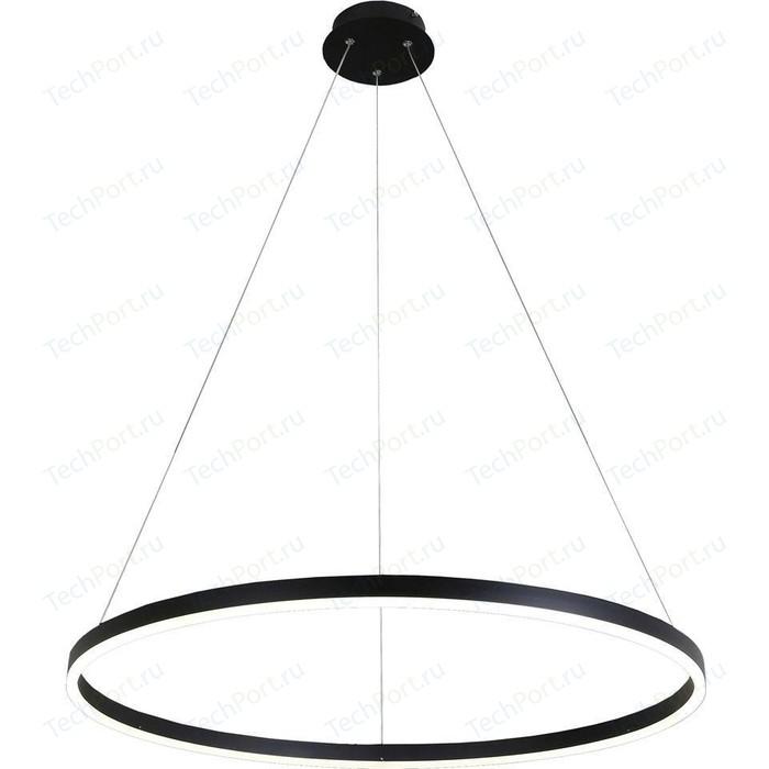 Подвесной светодиодный светильник Kink Light 08214,19(4000K) подвесной светильник kink light 091909