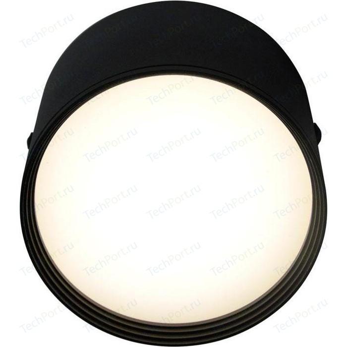Потолочный светодиодный светильник Kink Light 05410,19