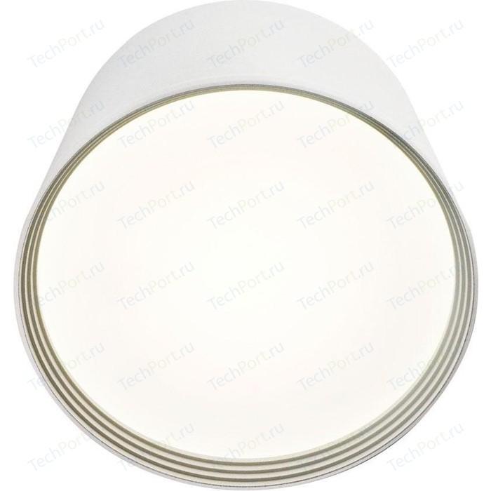 Потолочный светодиодный светильник Kink Light 05412,01