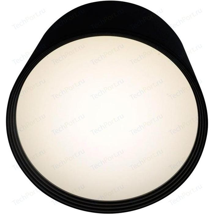 Потолочный светодиодный светильник Kink Light 05412,19