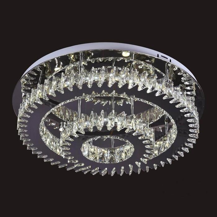 Потолочный светодиодный светильник Kink Light 08641(3000-6000K)