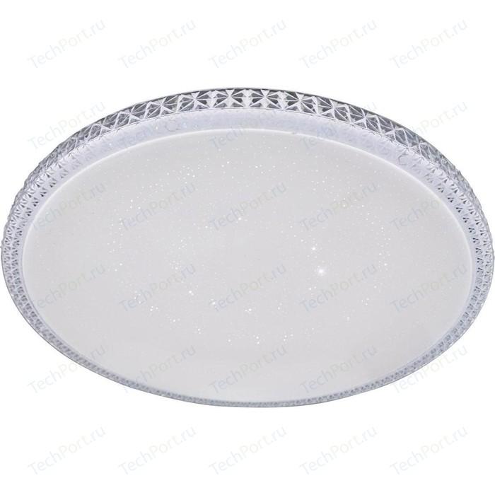 Потолочный светодиодный светильник Kink Light 074148