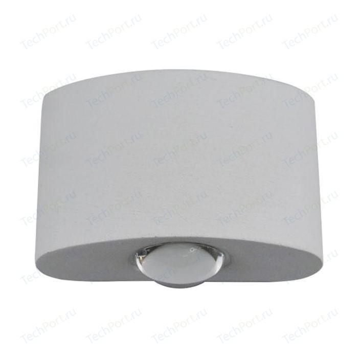 Уличный настенный светодиодный светильник Kink Light 08571,01