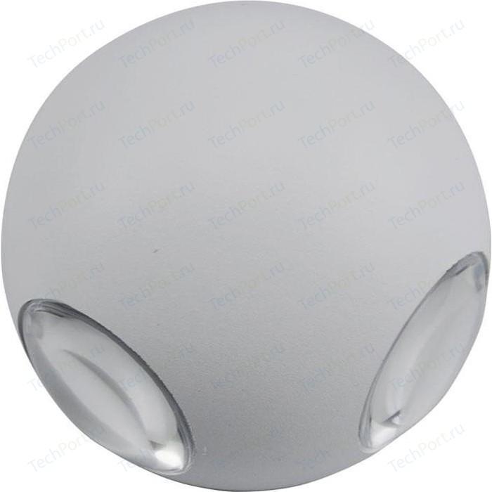 Уличный потолочный светильник Kink Light 08578,01