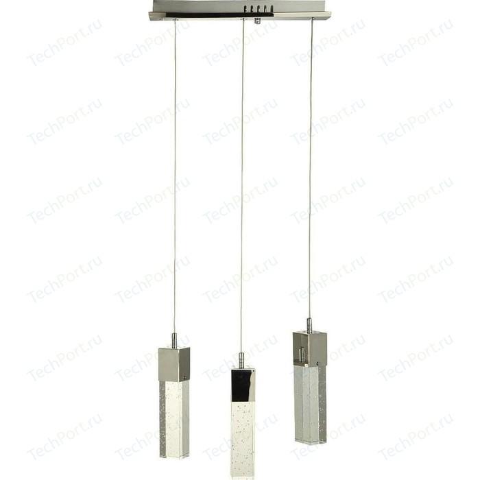 Подвесной светодиодный светильник Kink Light 08510-3AS(4000K)