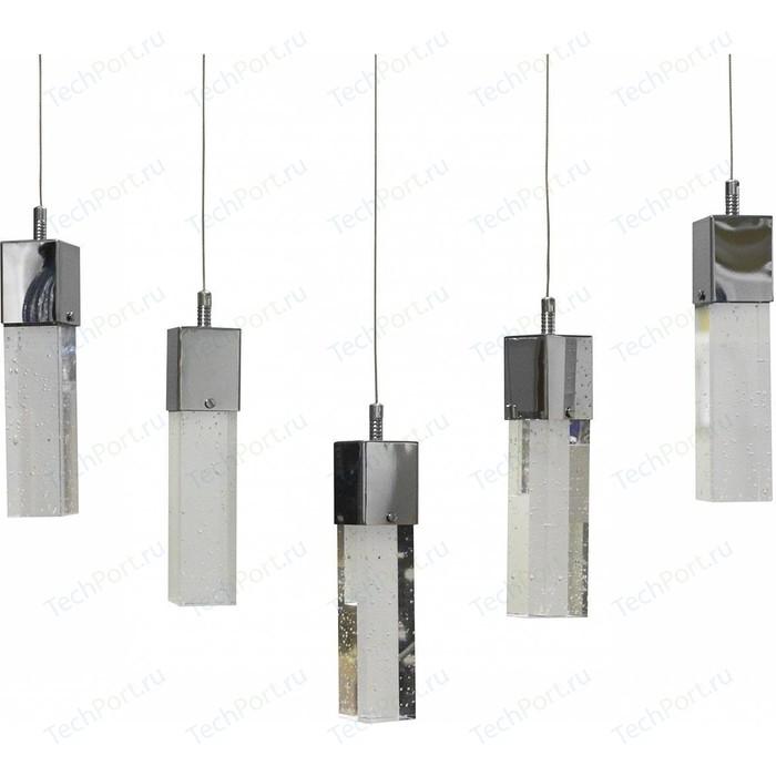 Подвесной светодиодный светильник Kink Light 08510-5AS(4000K)