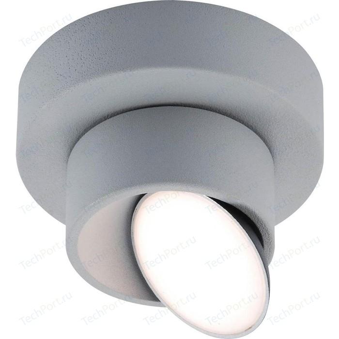 Светодиодный спот Lussole LSP-8014 светодиодный спот lussole lsp 8014