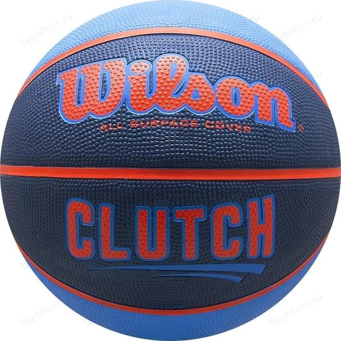 Мяч баскетбольный Wilson Clutch (WTB14197XB07) р. 7