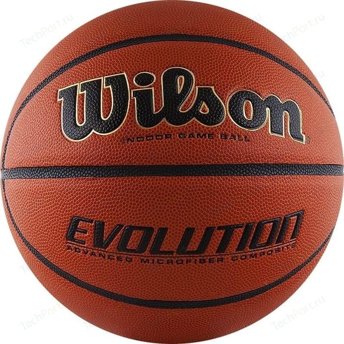 Мяч баскетбольный Wilson Evolution (WTB0516XBEMEA) р. 7