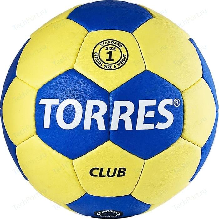Мяч гандбольный Torres Club H30041 р. 1