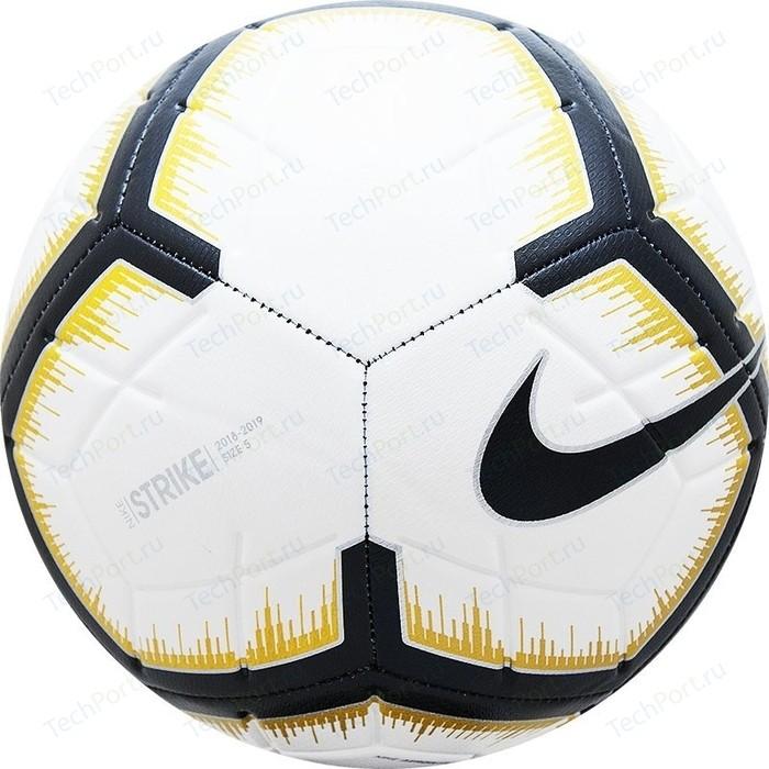 Мяч футбольный Nike Strike SC3310-102 р. 5 недорого