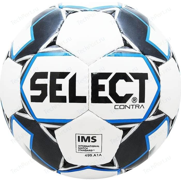 цена Мяч футбольный Select Contra IMS 812310-102 р. 5 онлайн в 2017 году
