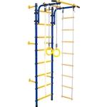 Купить Детский спортивный комплекс Юный Атлет Пристенный синийтехнические характеристики фото габариты размеры