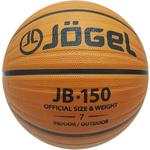 Купить Мяч баскетбольный JOGEL JB-150 р.7 отзывы покупателей специалистов владельцев