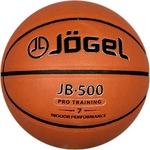Купить Мяч баскетбольный JOGEL JB-500 р.7 отзывы покупателей специалистов владельцев