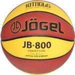 Купить Мяч баскетбольный JOGEL JB-800 р.7 отзывы покупателей специалистов владельцев