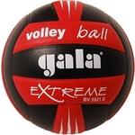 Купить Мяч баскетбольный Gala Extreme р. 5 BV5521S отзывы покупателей специалистов владельцев