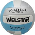 Купить Волейбольный мяч Welstar VMPVC4333B р.5 отзывы покупателей специалистов владельцев