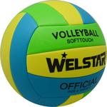 Купить Волейбольный мяч Welstar VMPVC4351A р.5 отзывы покупателей специалистов владельцев