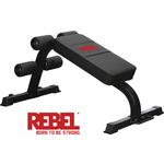 Купить Скамья для пресса REBEL A26 (RAB26)технические характеристики фото габариты размеры