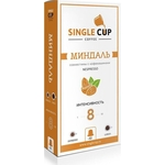 Кофе в капсулах Single Cup Coffee Миндаль (10 шт.)