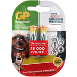 Аккумулятор GP Smart Energy 40AAAHCSV AAA NiMH 400mAh (2шт)