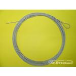 Купить Трос стальной для волейбольной сетки Kv.Rezac 1.5085019E7 отзывы покупателей специалистов владельцев