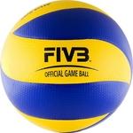 Купить Мяч волейбольный Mikasa MVA200 купить недорого низкая цена