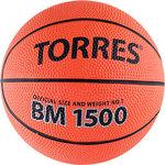 Купить Мяч баскетбольный Torres сувенирный BM1500 (арт. B00101) купить недорого низкая цена