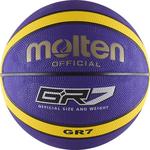 Купить Мяч баскетбольный Molten BGR7-VY купить недорого низкая цена