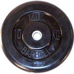 Купить Диск обрезиненный Barbell 26 мм 10 кг купить недорого низкая цена