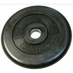 Купить Диск обрезиненный Barbell 26 мм 20 кг купить недорого низкая цена