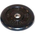 Купить Диск обрезиненный Barbell 26 мм 5 кг купить недорого низкая цена