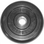 Купить Диск обрезиненный Barbell 51 мм. 2.5 кг. отзывы покупателей специалистов владельцев