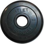 Купить Диск обрезиненный Atlet 51 мм. 5 кг. черный купить недорого низкая цена