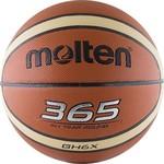 Купить Мяч баскетбольный Molten BGH6X (р. 6)технические характеристики фото габариты размеры