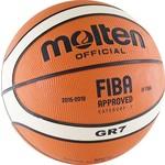 Купить Мяч баскетбольный Molten BGR7-OI (р.7) отзывы покупателей специалистов владельцев