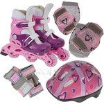 Купить Роликовый набор Action PW-120P (коньки, защита, шлем) р. 31-34 купить недорого низкая цена
