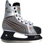 Купить Коньки хоккейные Action PW-216N р. 44 купить недорого низкая цена