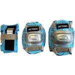 Купить Набор защиты Action PW-308B (локтя, запястья, колена) р. M купить недорого низкая цена