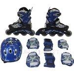 Купить Роликовый набор Action PW-780 (коньки ролик, защита, шлем) р. 26-29 купить недорого низкая цена