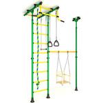 Купить Детский спортивный комплекс Romana 31 ДСКМ-3-8.06.Т.490.01-61 зелёно/жёлтый