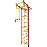 Купить Детский спортивный комплекс Лидер Т-03 красно/жёлтый купить недорого низкая цена