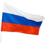 Купить Флаг Россия 22х15 см купить недорого низкая цена