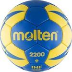 Купить Мяч гандбольный Molten 2200 (H3X2200-BY) р.3 для тренировок купить недорого низкая цена