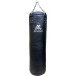 Купить Боксерский мешок DFC HBL5 150х40 70кг кожатехнические характеристики фото габариты размеры